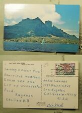 DR WHO FRENCH POLYNESIA VAI TAPE BORA BORA POSTCARD AIRMAIL TO USA  f30583