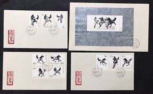 PRC China 1978 T28 Galloping Horse FDC Fine