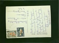 Singapore 1962 Postcard to USA (Corner Bend) - Z2033