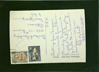 Singapore 1962 Postcard to USA (Corner Bend) - Z2033