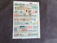 French Colonies - Various Mint And Used Stamps (1)