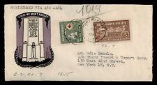 DR WHO 1945 HAITI REGISTERED AIRMAIL LIDICE MEMORIAM CACHET TO USA  g09334