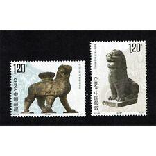 FR2027 - 2017 Cina Iron Lion of Cangzhou e Stone Lion of Temple Phnom Bakheng