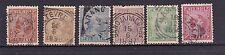 1892-97 Netherland Indies Queen Willhelmenia Sc#38-43-50a-60/61 ~