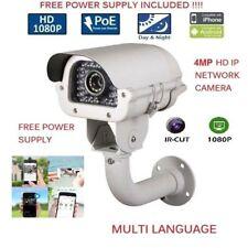 1080P 4 MP  CAR LICENCE 9-22 MM IP HD IR Security Camera CCTV VARIFOCAL mtlc