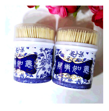 Wooden Toothpicks with nice Holder, 1000pcs (2 Packs of 500 pcs)