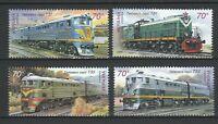 Ukraine 2007 Trains Locomotives / Railroads 4 MNH stamps