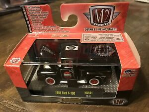 M2 Machines MJ Limited Edition '56 Ford F-100  1 Of 1,600