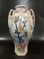 Antique Moriama Mori-Machi (?) MM Porcelain Vase, Hand Painted Moriage, Peacock
