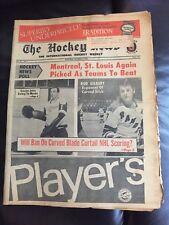 THE HOCKEY NEWS Oct.17,1969,Vol.23,#2,Roger Crozier,Rod Gilbert,Jean Beliveau