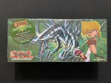 Yugioh! Starter Deck Joey Deluxe Edition - Factory Sealed