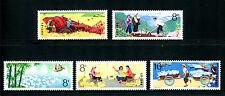 CHINA PRC 1979 T39, Scott 1487-91 Five Thriving Trades 人民公社五业兴旺  MNH