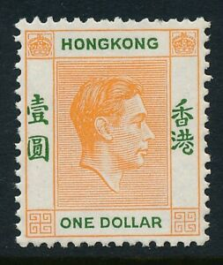 Hong Kong KGVI 1938-52 $1 Orange/Green Chalky Paper SG156c Fresh Unmounted Mint