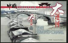 Hong Kong 2016 World Heritage in China Series No.5  The Grand Canal MNH
