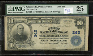 1902 First National Bank of Greenville, Pennsylvania $10 - PMG VF25 - FR#624