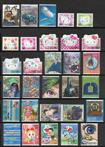 Japan Used Stamps, used postage stamps  2004            (#210061)