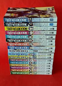 Manga Code Breaker Einzelbände