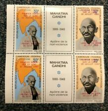 Cameroun Mahatma Gandhi First Man on the Moon ovpt, Block of 2 stamps