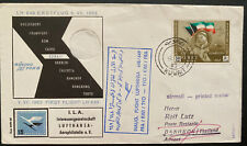 1963 Kuwait Airmail First Flight Lufthansa Cover To Bangkok Thailand