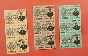 ERROR IMPERF DUBAI #C52-54 JFK BOTTOM STAMP INVERTED OVERPRINT STRIPS OF 3 MNH