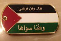 Palestine Dog Tags, Palestine chain, Palestine flag