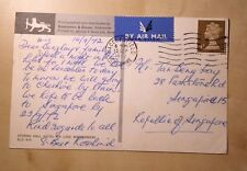 GB Storrs Hall Hotel to Singapore 1972 4 Pence Rate Postcard
