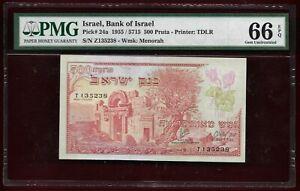 Israel 1955 500 pruta P24a, PMG 66 EPQ GEM unc banknote*