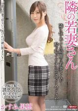 Kaho Kasumi 150Min Japanese DVD Gravure Japan Japanese idol video
