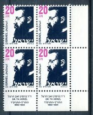 "Israel SB.14-II, MNH, ""Stand-By"" Definitives Dr Theodor Herzl-black Tab block"