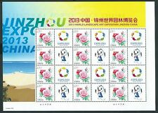 China 2013 World Landscape Art Exposition Jinzhou Special S/S Mascot 錦州 花
