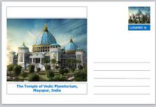 "Landmarks - souvenir postcard (glossy 6""x4""card) - Temple of Vedic Planetorium"