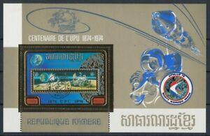 Kambodscha 1974 UPU  Mi.Nr. BL60A,  postfrisch**