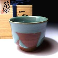 @ZA32 Vintage Japanese Celadon Tea Bowl, Kyo Ware with Signed wooden box