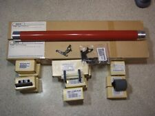 HP Hewlett Packard Laserjet 4M 4MV Cannon BX Parts Lot