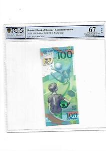 """2018 Russia """"World Cup Commemorative"""" 100 Rubles PCGS 67 OPQ"""