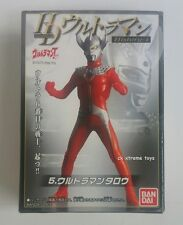 Ultraman Taro History Hyper Detail Action Figure Candy Toy HD 1973 Bandai # 5
