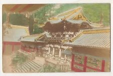Temple in China? or Japan? Vintage Postcard