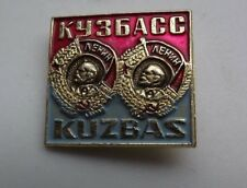 Vintage Soviet Union Russian Kuzbas Pin Police Military Stalin