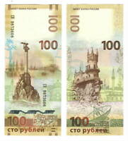 RUSSIA 100 Rubles (2015) P-275 UNC CRIMEA Commemorative Banknote Paper Money