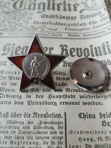 Orden Roter Stern UdSSR Sowjetunion Russia !!Sammleranfertigung!! Replica