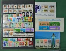 SINGAPORE STAMPS SELECTION ON 2 SIDES OF LARGE STOCK CARD  (C58)
