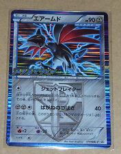Japanese Pokemon BW7 Plasma Gale Release Promo Skarmory Foil 177/BW-P