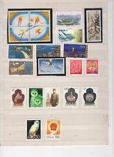 China, Nice group of stamps (120
