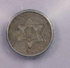 1856-P 1856 Three Cent Silver ICG VF20