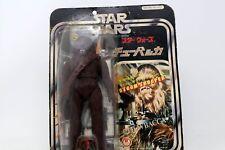 Takara 7 inch Chewbacca vintage sofubi STAR WARS 1978 MOC