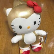 Hello Kitty Sonic Gold Plush Doll Stuffed Sega Mascot 2016 SDCC Comic con Rare