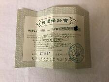 Vintage Rolex GMT 1675 Japanese Service Paper - Garanzia