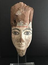 ANCIENT  EGYPTIAN WOODEN MUMMY MASK New Kingdom  (1550-712 BC) 8 INCHES