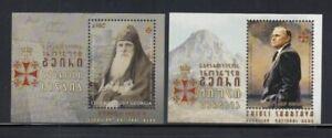 GEORGIA Ambrosi Khelaia, Scholar & Zhiuli Shartava, Minister MNH souvenir sheets