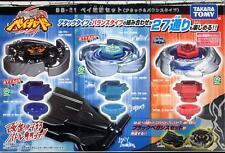 TAKARA TOMY Beyblade BB-21 Black Pegasis Aquario Wolf Set + Bey Launcher